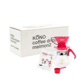 KōNO MEIMON Dripper Set (2 Cups) - Cherry Pink